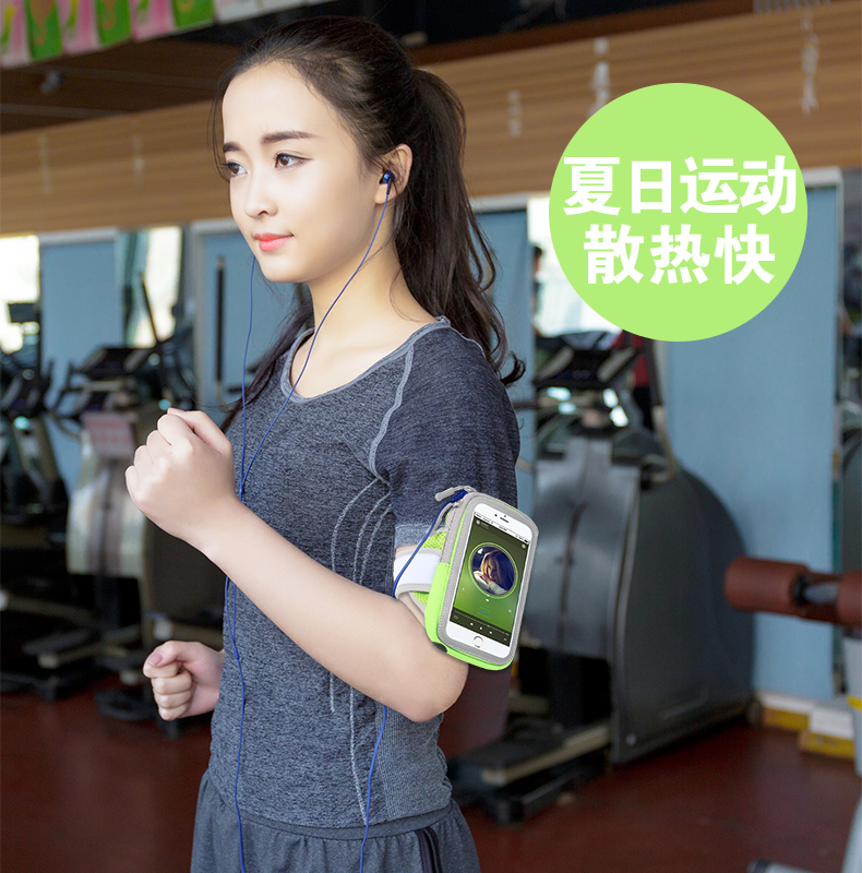 Running mobile phone arm bag men and women sports equipment fitness arm bag wrist bag Apple 6plus arm arm arm sleeve