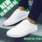 Men's summer 2017 new Korean white shoes increased white shoes white shoes leisure shoes all-match students