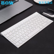 BOW Chocolate World Airlines wireless keyboard and mouse set notebook computer desktop charging clidomys parvus mute