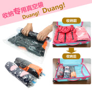 Travel Bag Luggage Bag Travel clothes storage consolidation vacuum compression bag sealing bag suit clothes bag