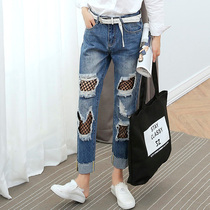 Click on the left bank 2017-summer styles ripped jeans women fashion in a fishing net mesh pants hem nine straight jeans