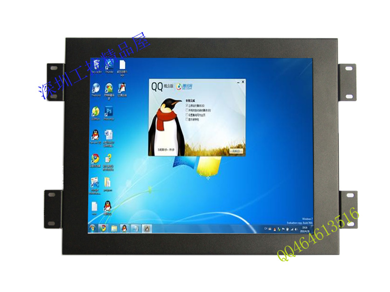 15 inch capacitive touch display 10-point touch display capacitive screen display multi-point touch display