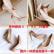2017 New Black Patent Heels 33 female nude with a fine pointed red light single wedding shoes autumn bride shoes