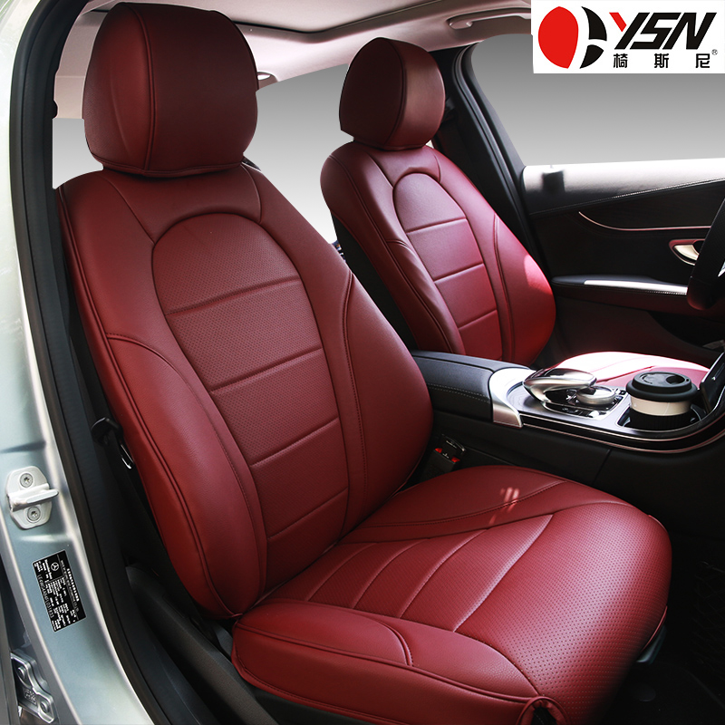 Benz c200l cushion c260l e300l glc260 gla200 glcls leather car seat cushion sleeve