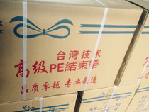 PE automatic end belt baling rope factory direct sales price ultra-low quality good quick snap up
