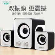 HIRALIY A8 desktop notebook computer 2.1 multimedia audio mini speaker subwoofer effects