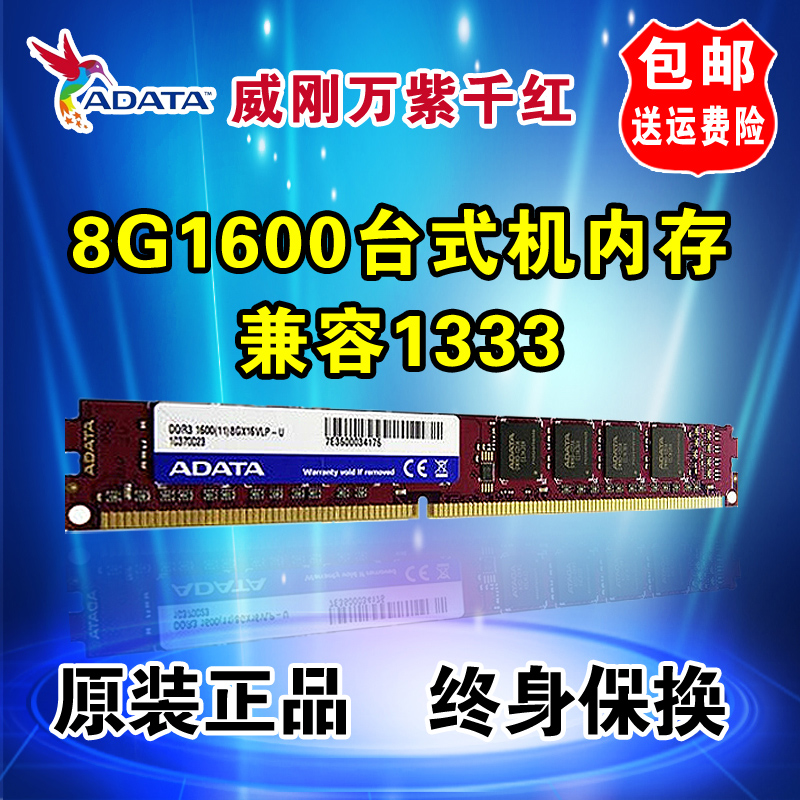 Ddr3 1600 8g, weigang million red 2g 4g 8G ddr3 1600 desktop computer memory stick compatible ddr3 1333