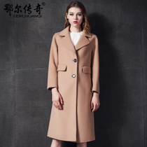 E er legend fall winter wool coat womens new double-sided long straight coats women wool coat