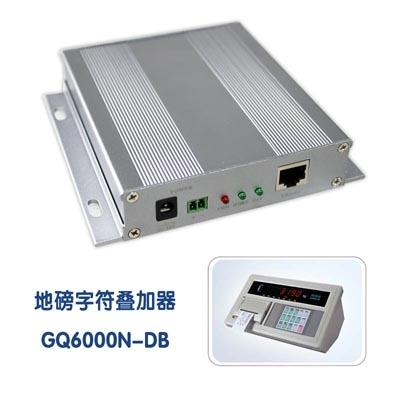 Weighbridge character inserter Scale character display HD network scale character inserter Floor scale