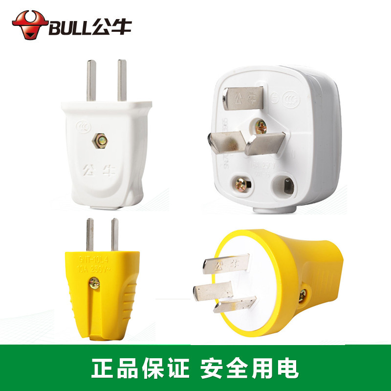 Bull plug 10A/16A three-legged two-legged bipolar fork 220V flat three-phase four-wire foot 32A power supply 25A plug