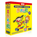Original English songs CD discs car car music songs young children to learn English early education enlightenment