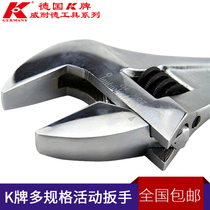 Germany K brand quality adjustable wrench multi-function wrench wrench wrench repair hardware tools wrench