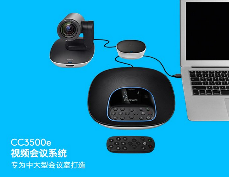 Bao Shunfeng Logitech CC3500e GROUP Video HD Conference System Camera Business Conference