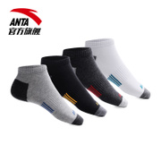 Anta sports socks socks 2017 running socks socks basketball combination sock comfort deodorant 4 pairs
