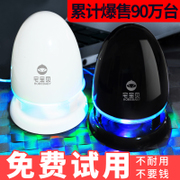 HOMEBABY/ home baby Q1 laptop mini computer desktop mini speaker phone subwoofer impact