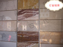 Marble windowsill Natural Stone Egyptian beige marble table marble dumb door cover through the stone