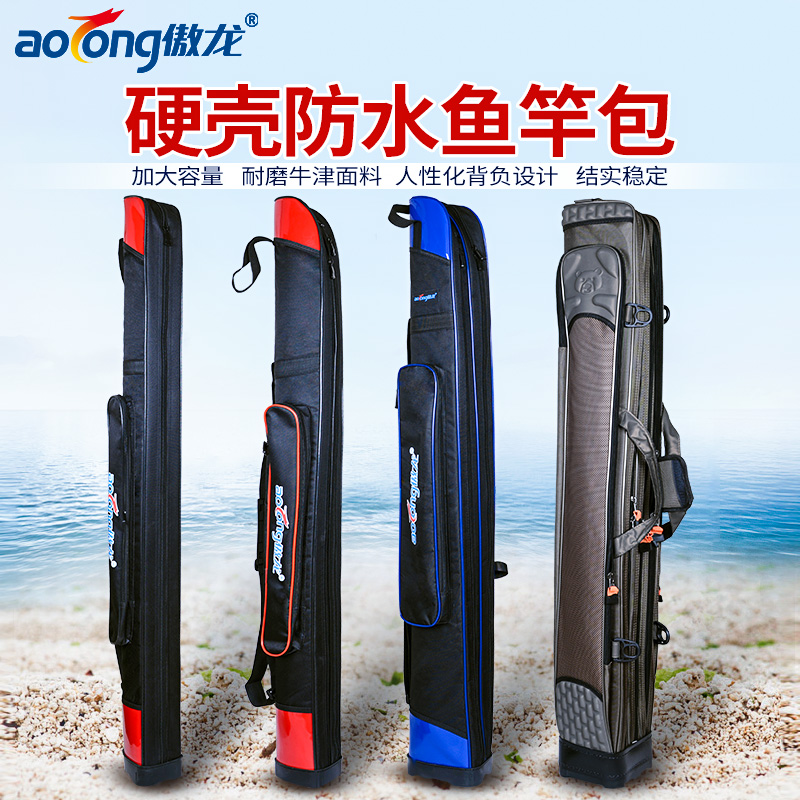 Aolong special fishing gear package 1.25 meters waterproof fishing bag fishing rod package road Asia package sea pole bag fish package fish bag