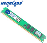 shipping macros want DDR3 2G 1066 1067 desktop supports two-way memory 4G Three Generations