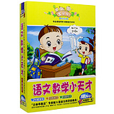 Little children early teaching materials Hanyu Pinyin language mathematics genius DVD disc number literacy do not have to teach