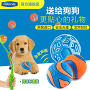 Petmate imported bite resistant pet dog toy ball sounding large dog toy