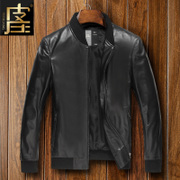 Leather Zhuang Haining leather jacket men's leather leather sheep collar baseball collar
