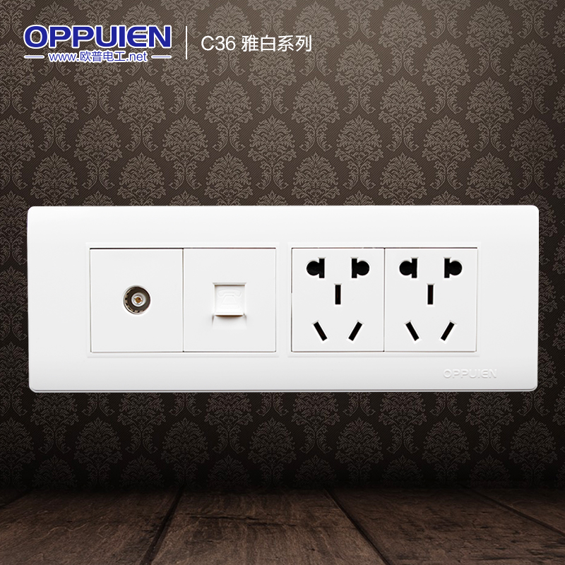 [The goods stop production and no stock]Oupu brand power wall switch panel weak TV telephone socket outlet type 118 C36 Ya white home