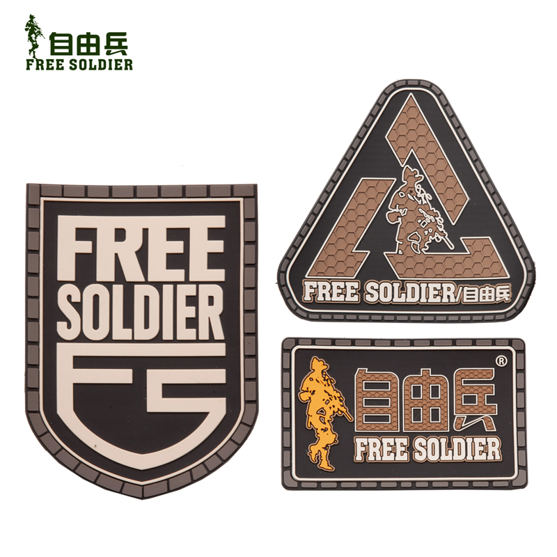 Outdoor Tactics Pack Arm Seal Special Soldier Personality Emblem Decoration Rubber Magic Paste Patterns