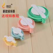 Xin en is new ball ball ball ball ball of yarn hair making tool set 4 group 1