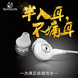 ROMOSS / romance small snail feast half ear ear fever level hifi sound quality iphone5s / 6s headphones