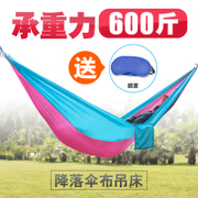 Outdoor hammock, single, double, parachute, cloth, dormitory, dormitory, dormitory, swing, adult mountaineering leisure chair