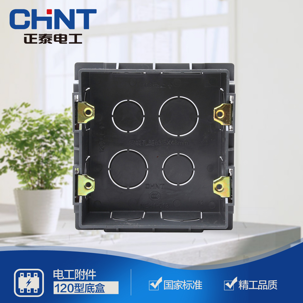 Zhengtai Darkbox Model 120 Bottom Box NEH1-013 Plastic Darkbox Model 120 Large Square Six Panel Darkbox