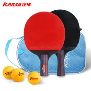 Table tennis beginners rampages double beat two mounted ping-pong table tennis racket finished shooting PPQ table tennis racket
