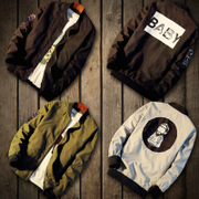 The new coat of young men's shoes in the Korean version of the school students sun jacket spring jacket men's clothing