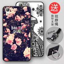 Huawei glory shine 5A phone case Silicon black shatter-resistant lanyard ring CAM-AL00 full support soft shell women