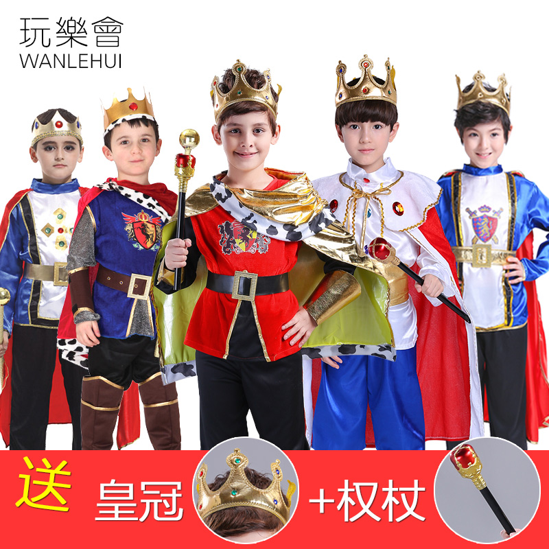 Cosplay Clothes, Halloween Clothes, Children's Day Prince Boys Clothes Cosplay King Warrior Masquerade Performing Costume Adult