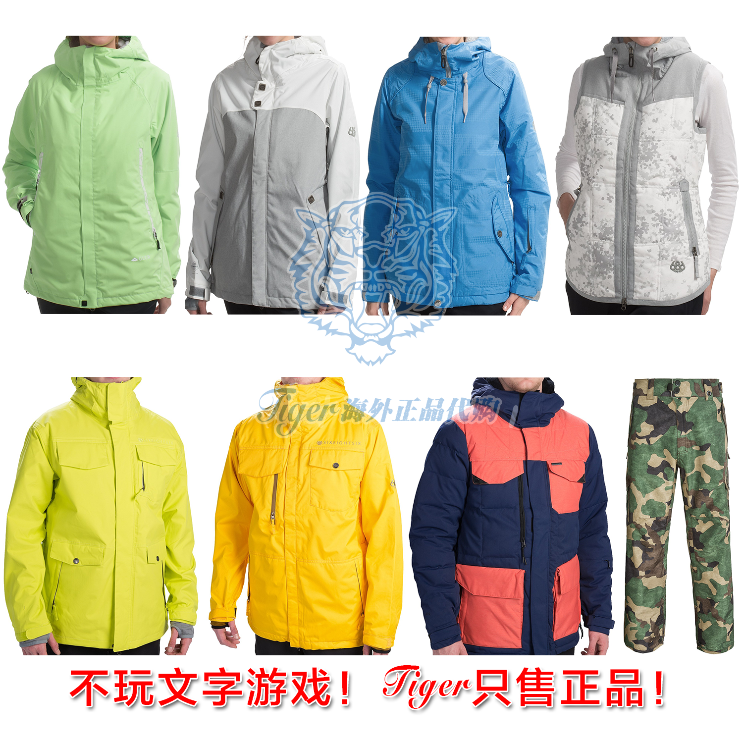 American Purchase of 686 Specialized White Camouflage Outdoor Snowboarding Wear Trousers and vest for Men and Women