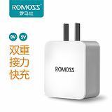 ROMOSS / Romashi fast charge head compatible with QC2.0 fast charge technology smart pressure charge mobile phone tablet