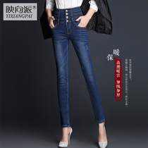 High waist jeans women spring pin new stretch slim tummy hip pants pencil pants feet pants Joker