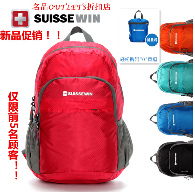 Swiss Cross Outdoor Men's and Women's Light and Light Shoulder Pack Folding Pack for SNK2308