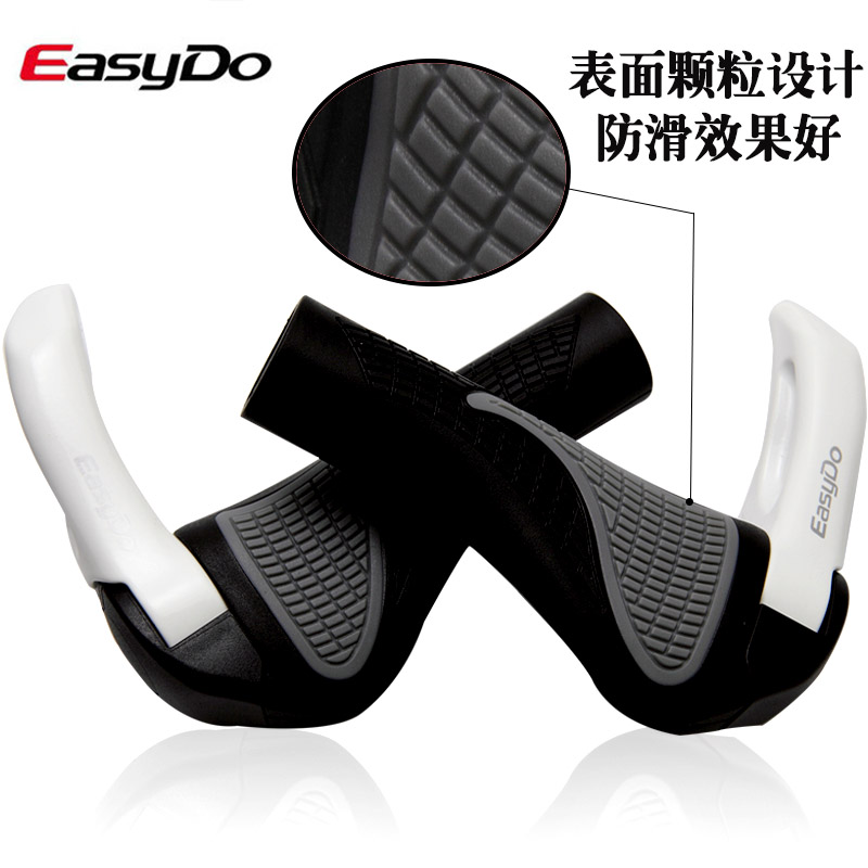 EASYDO mountain bicycle handle pair can be locked to death flying handle sleeve Aluminum alloy horn handle sleeve is light and slippery