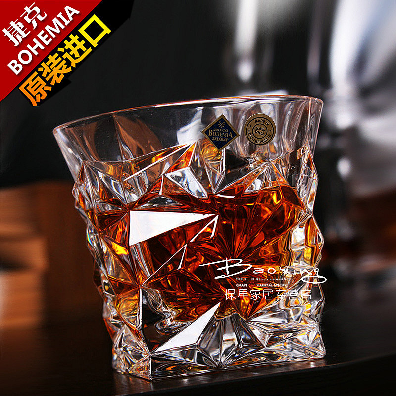 BOHEMIA Crystal Glass Whiskey Cup, Wine Cup, Juice Cup, Creative Beer Cup Imported from Czech Republic
