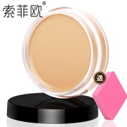 Suofeiou Concealer foundation cream cover freckles acne moisturizing eye black eye point lasting waterproof genuine