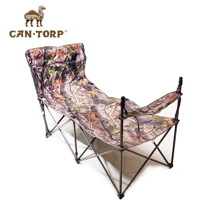 Camel outdoor recreational folding bed can be used as reclining chair coffee