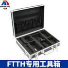 Multi - function leather line toolbox fiber optic cable welding toolbox fiber - specific toolbox empty box