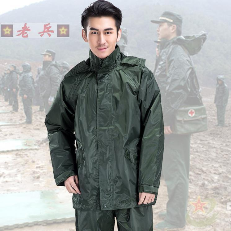 Jihua genuine new style split raincoat charger suit olive green outdoor rain charger suit