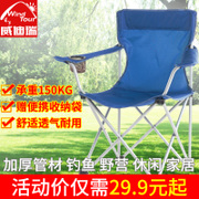Outdoor portable beach leisure chair folding chair folding stool stool chair backrest chair stool fishing sketching outdoor chair