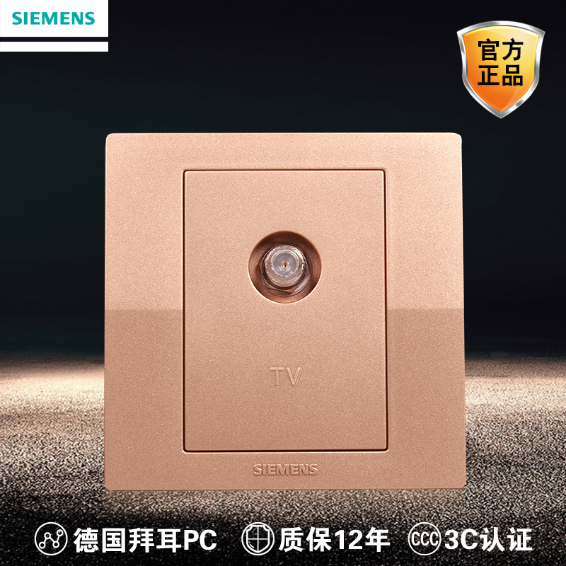 Siemens switch socket Yue moving champagne gold broadband CCTV with one branch and two wired 86 type