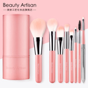 Beautiful artisan makeup brush set of 8 sets of beginners with a full set of cosmetic tools