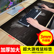 Black mouse pad thickening super precision sewing game lovely notebook computer desk pad keyboard pad