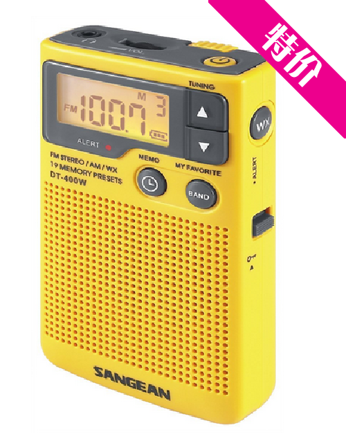 United States purchasing SANGEAN Hill dt400w FM FM Digital Radio Portable Old Machine